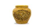 Galerie Tiago Paris Art du Japon Vase jaune en porcelaine Chine