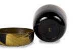 Galerie Tiago Paris Art du Japon Nastume boîte à thé laque Showa