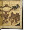 Galerie Tiago Paris Art du Japon Paravent Meiji