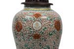 Galerie Tiago Paris Art du Japon Vase porcelaine Chine