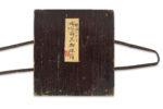 Galerie Tiago Paris Art du Japon Suzuribako laque Edo