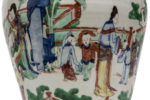 Galerie Tiago Paris Art du Japon Potiche Wucai Chine