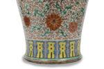 Galerie Tiago Paris Art du Japon Vase porcelaine Chine